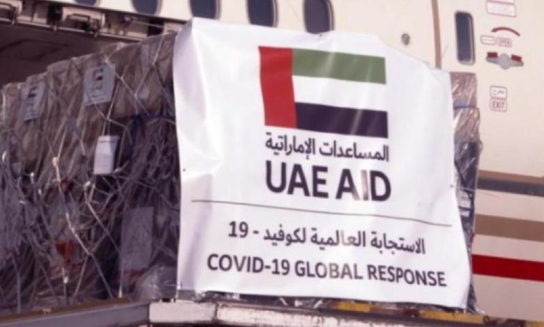 طائرة حمولة ثانية من الإمارات تحط في مطار دمشق الدولي