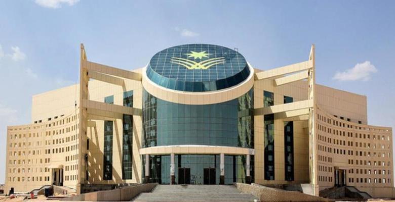 4 جامعات سعودية الأفضل عربيًا في تصنيف شنغهاي 2020