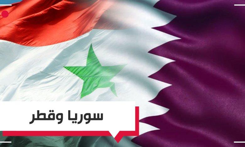 ماحقيقة عودة العلاقات السورية القطرية ؟