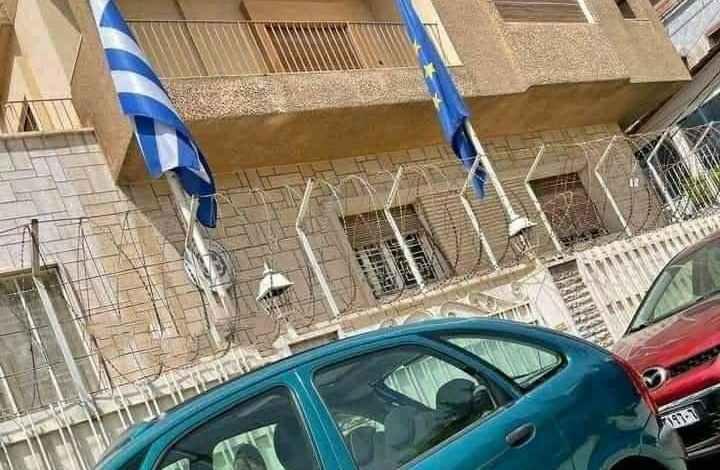 تطور جديد في سوريا .. علم الاتحاد الأوروبي يظهر في دمشق بعد انقطاع لـ 10 سنوات