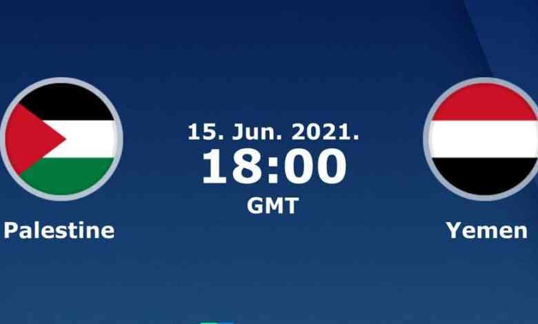 موعد مباراة فلسطين واليمن اليوم والقنوات الناقلة تصفيات آسيا لكأس العالم 2022