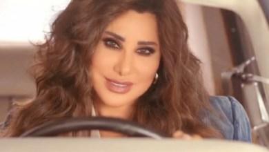 شمس الأغنية اللبنانية نجوى كرم تطرح أغنيتها مغرومة 2 ( فيديو )