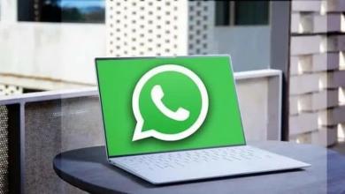 خطوات هامة لاستخدام واتساب ويب - WhatsApp Web عبر المتصفح