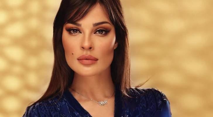 نادين نسيب نجيم تخطف الأنظار بإطلالتها