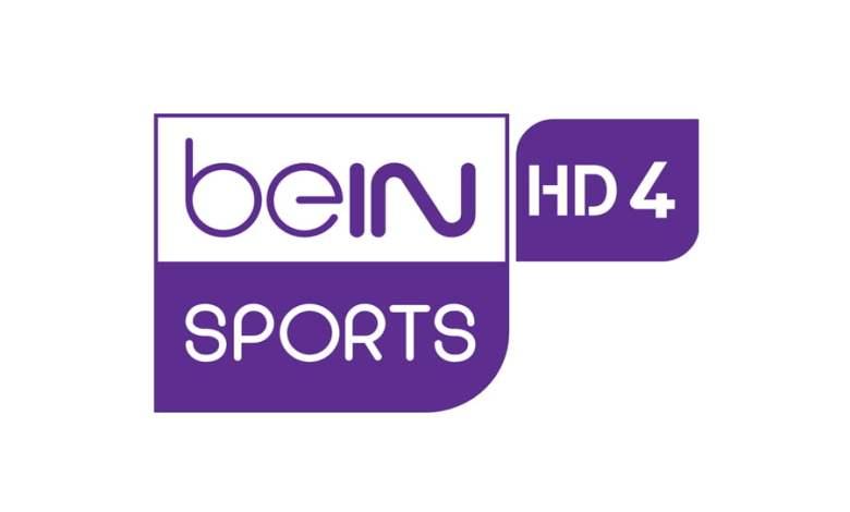 تردد قناة بي أن سبورت 4 bein sports 4 HD الناقلة لـ مباراة الأهلي ضد كايزر تشيفز نهائي أبطال أفريقيا 2021