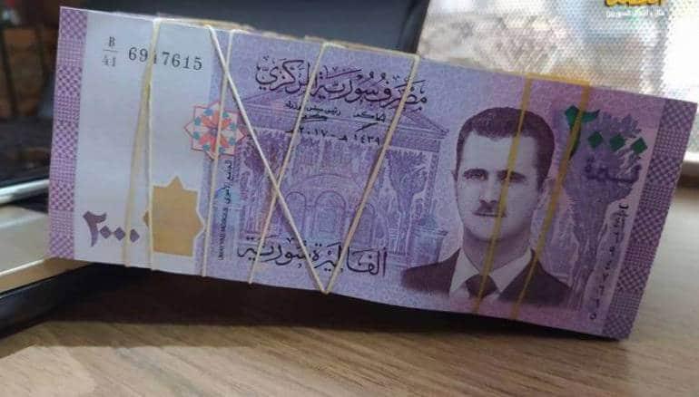 التعليمات التنفيذية لمرسوم زيادة الرواتب والأجور في سوريا لعام 2021