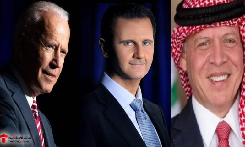 صحفية أمريكية : ملك الأردن عرض على بايدن خريطة طريق للحل في سوريا
