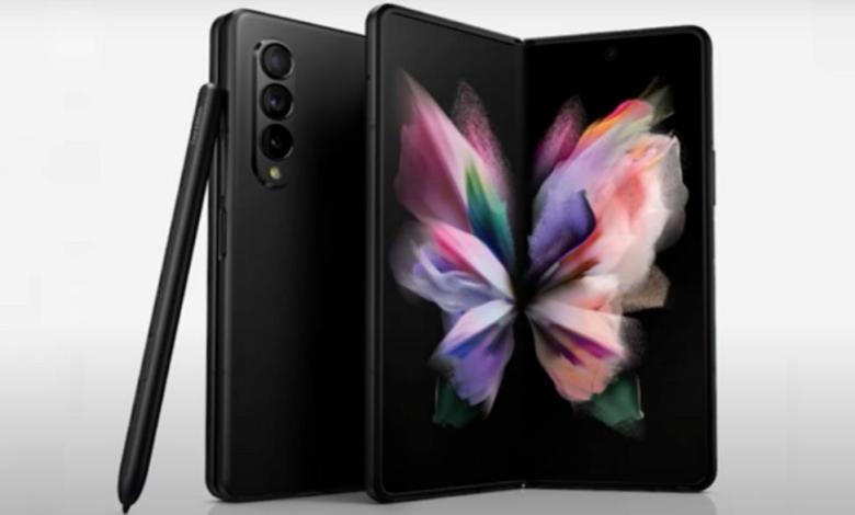 سامسونغ تعلن عن مواصفات Samsung Galaxy Z Fold 3 الجديد القابل للطي ( فيديو )
