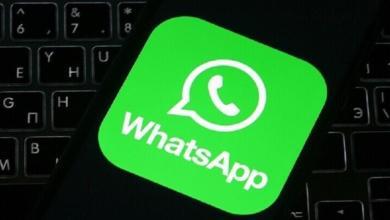 اخبار واتس اب اليوم : التطبيق يكشف عن تحديث قادم إلى هواتف ايفون واندرويد