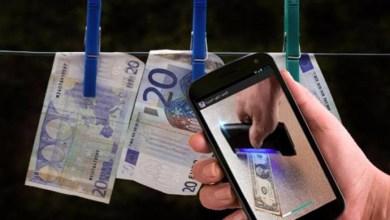 بهذه الطريقة البسيطة يمكنك كشف النقود المزورة من خلال الهواتف الذكية