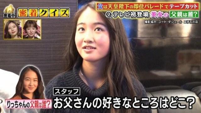 藤岡弘の娘長女(藤岡愛里)の画像と玉川学園(高校)で女優として活躍していた!!