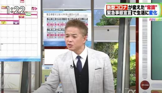 【動画】ひるおび!で恵俊彰がふかわりょうと大喧嘩!?