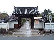 京都 養源院で行われる大般若経会