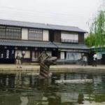 京都東宝太秦映画村