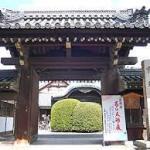 人形供養の寺 宝鏡寺