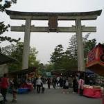 学問の神様 京都北野天満宮の縁日