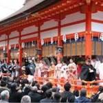 京都 伏見稲荷大社 節分祭