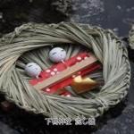 京都 下鴨神社の流し雛