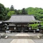 京都 虚空蔵法輪寺の芸能上達祈願祭