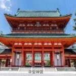 平安神宮~吉田神社(観光コースに迷った時)