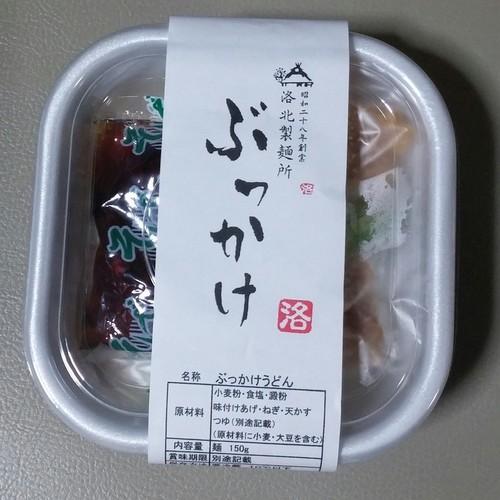 京都一乗寺 洛北製麺所のぶっかけうどん