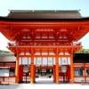 京都 下鴨神社 えと祈願祭