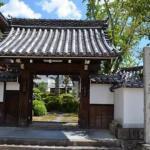 京都の珍スポット 願い事を落書きで