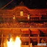 祈り灯ろう 火渡り祭