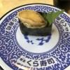 CMにつられてくら寿司