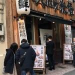 天ぷら海鮮 米福 四条烏丸でランチ
