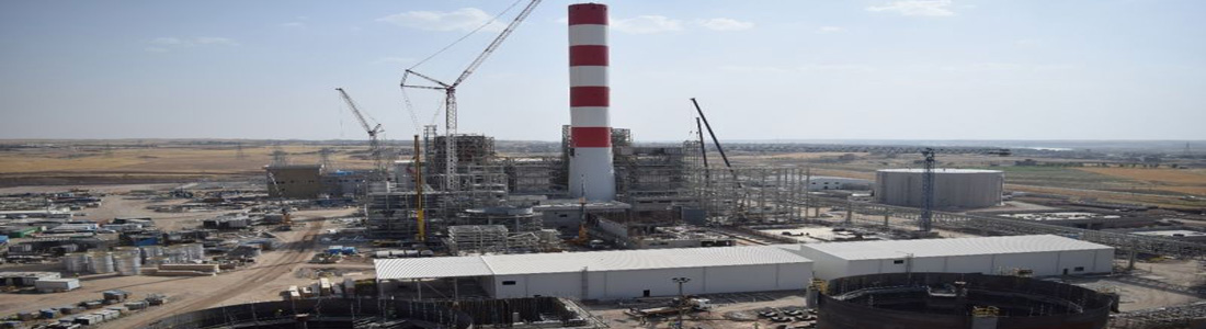 Khabat Thermal Power Plant