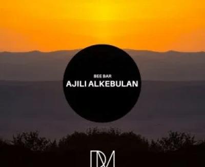 Beebar Ajili Alkebulan Full EP Zip File Download