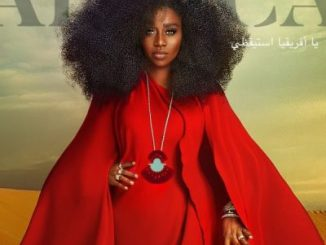 TY Bello Only Praise Mp3 Download
