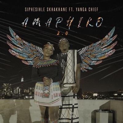 Siphesihle Sikhakhane Amaphiko 2.0 Mp3 Download