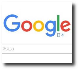 熊本地震リソースマップ/グーグル災害情報マップの使い方を説明します。