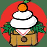 お正月といえば鏡餅!鏡餅の飾り方や切り方、食べ方をご紹介します