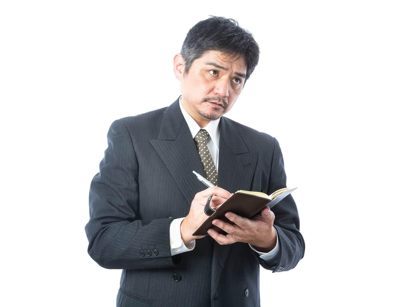 株式会社コタベ(山口県下関市):猛毒シアン化ナトリウム紛失