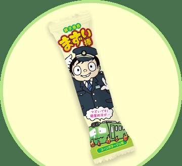 【まずい棒】銚子電鉄から衝撃的な商品!本当にまずいの?