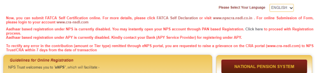 Untitled - NPS: How to avail Tax Benefits on Income Tax under NPS