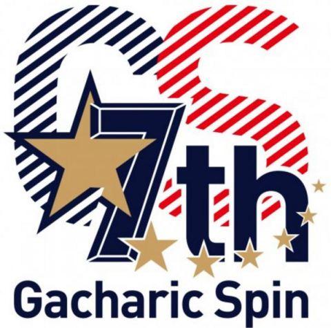 画像元:Gacharic Spin Twitter