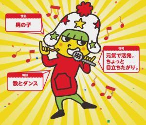 出典:https://www.oyatsu.co.jp