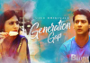 Generation Gap, Generation Gap Ullu app, Generation Gap Web Series, Generation Gap Web Series 2020, Generation Gap Web Series Cast, Generation Gap Web Series Plot, Ullu Best Web Series, Ullu Generation Gap web series, Watch Generation Gap