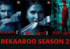 Alt Balaji Bekaaboo 2 Web Series, Bekaaboo 2 ALTBalaji Web Series, Bekaaboo 2 Web Series all episodes, Bekaaboo season 2 Web Series cast, Bekaaboo season 2 Web Series episode 1, Bekaaboo season 2 Web Series trailer, Bekaaboo Season 2 Web Series Watch Online, Download Bekaaboo season 2 Web Series