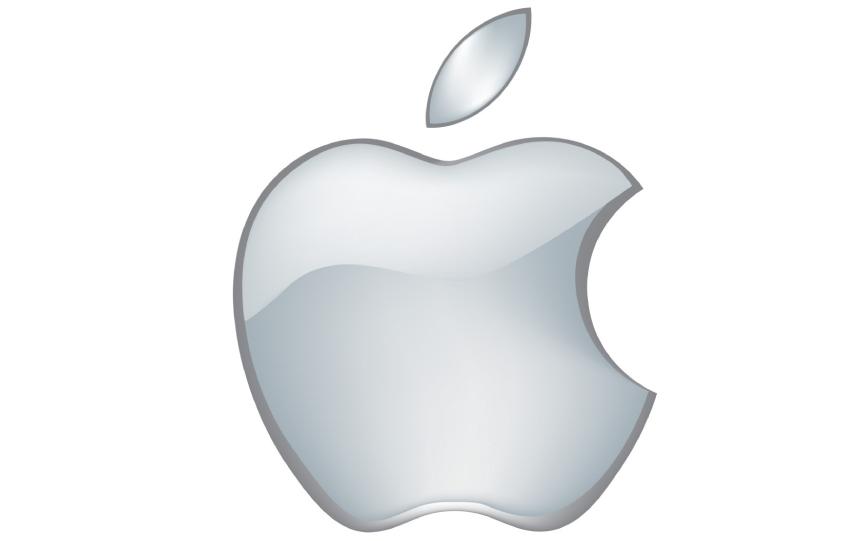 Apple (AAPL) Logo