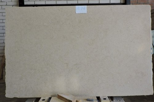 Gascone Beige Honed Limestone Slab