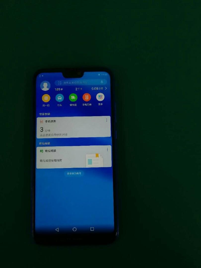 Trendy Techz Huawei P20 Lite Live shots