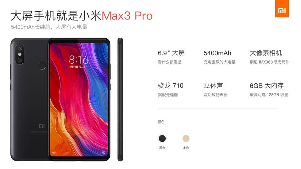 Trendy Techz xiaomi mi max 3 pro Leaked