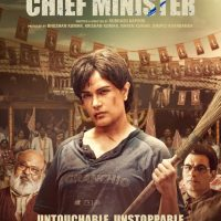 MOVIE: Madam Chief Minister (2021) – Bollywood