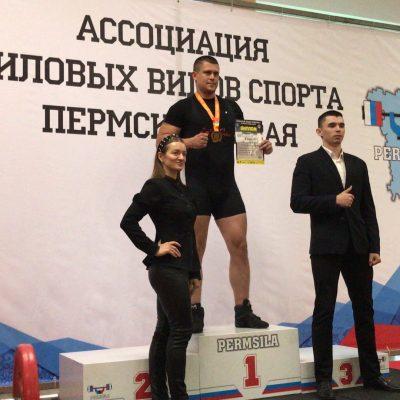 призеры 2020 бицепс 1 место