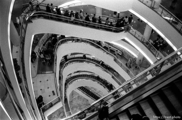 Norstrom Mall.